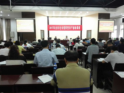 苏州市山西雷竞技 点击进入参加苏州市社会组织党务干部培训